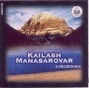 Kailash-Manasarovar A Pilgrimage - VCD (English Commentary with Musical Accompaniment)