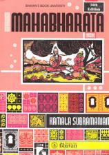 Mahabharata (by Subramaniam)