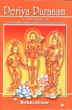 Periya Puranam A Tamil Classic on the Great Saiva Saints of South India