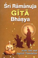 Ramanuja Gita Bhasya