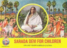 Sarada Devi for Children