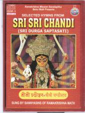 Selected Hymns from the Sri Sri Chandi CD