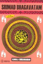 Srimad Bhagavatam by Subalakshmi