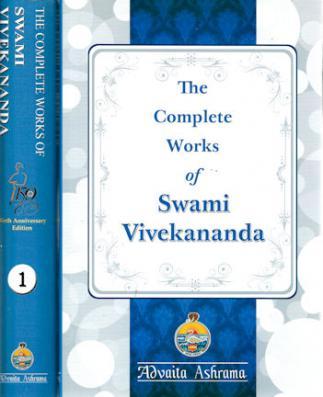 Complete Works of Swami Vivekananda Volume I