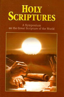 Holy Scriptures A Symposium on the Great Scriptures of the World