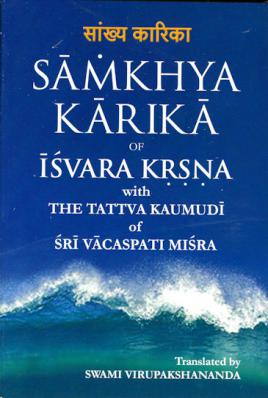 Samkhya Karika of Iswara Krsna