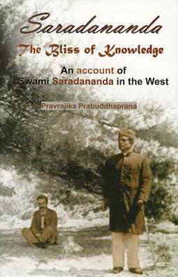 Saradananda The Bliss of Knowledge