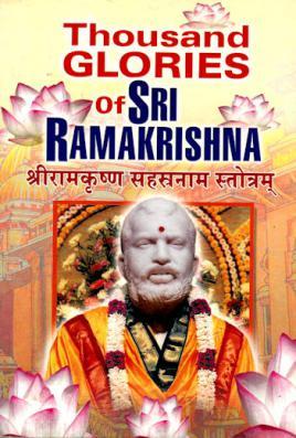 Thousand Glories of Sri Ramakrishna
