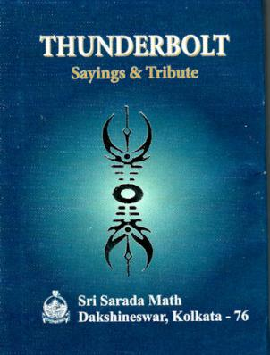Thunderbolt - Sayings and Tribute