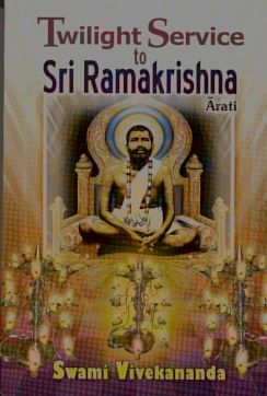 Twilight Service to Sri Ramakrishna Arati