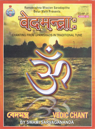 Vedic Chant: Chanting from the Upanishads in Traditional Tune at ...